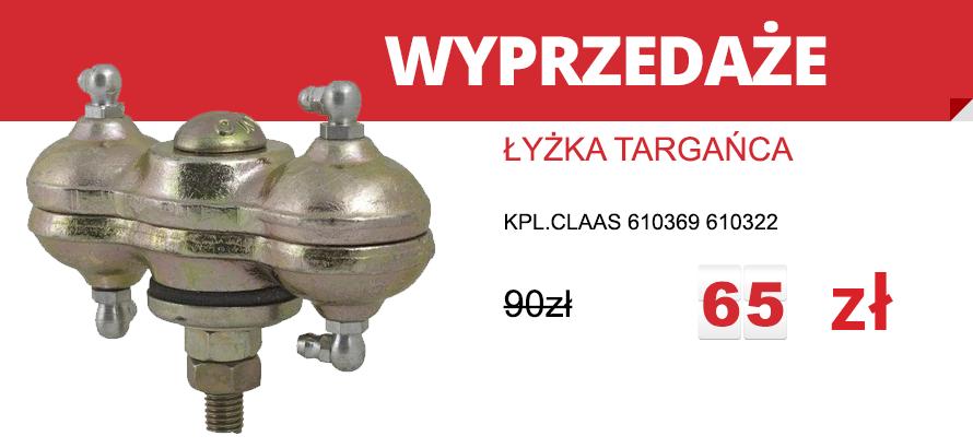 ŁYŻKA 610369